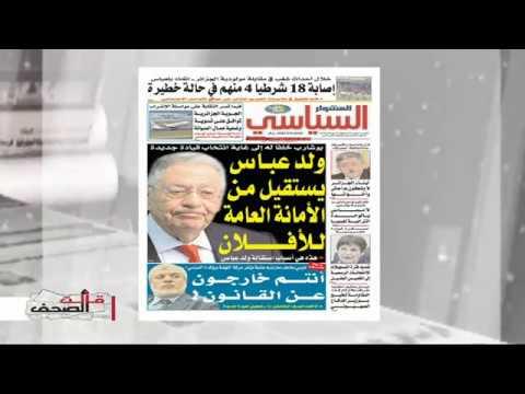 محمد لمين مغنين :  ولد عباس ضحية الصراع بين اويحى ولوح