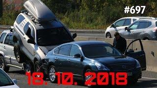 ☭★Подборка Аварий и ДТП/Russia Car Crash Compilatio/#697/October2018/#дтп#авария