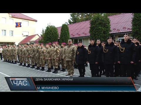 Телекомпанія М-студіо: День захисника України