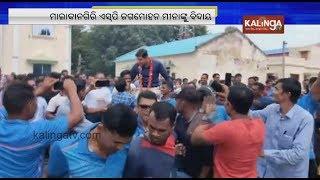 Jawans Commoners Give Special Farewell To Malkangiri Sp Jagmohan Meena  Kalinga Tv