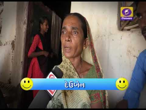 Positive stories for better life | GOOD NEWS GUJARAT EP 18 | 28-10-2018