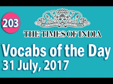 The Times of India Vocabulary (31 July, 2017) - Learn 10 New Words with Tricks | Day-203