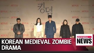 Medieval Korean zombie drama to hit screens on Friday as first Korean Netflix Original