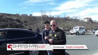 Ողբերգական ավտովթար Երևան Սևան ճանապարհի «Արծվի թևերի» հարևանությամբ