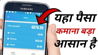 Without investment Best Real Money Earning App ever