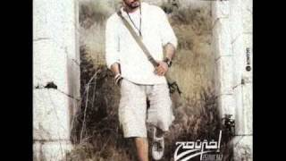 Tamer Hosny Ain Shams Karaoke HQ
