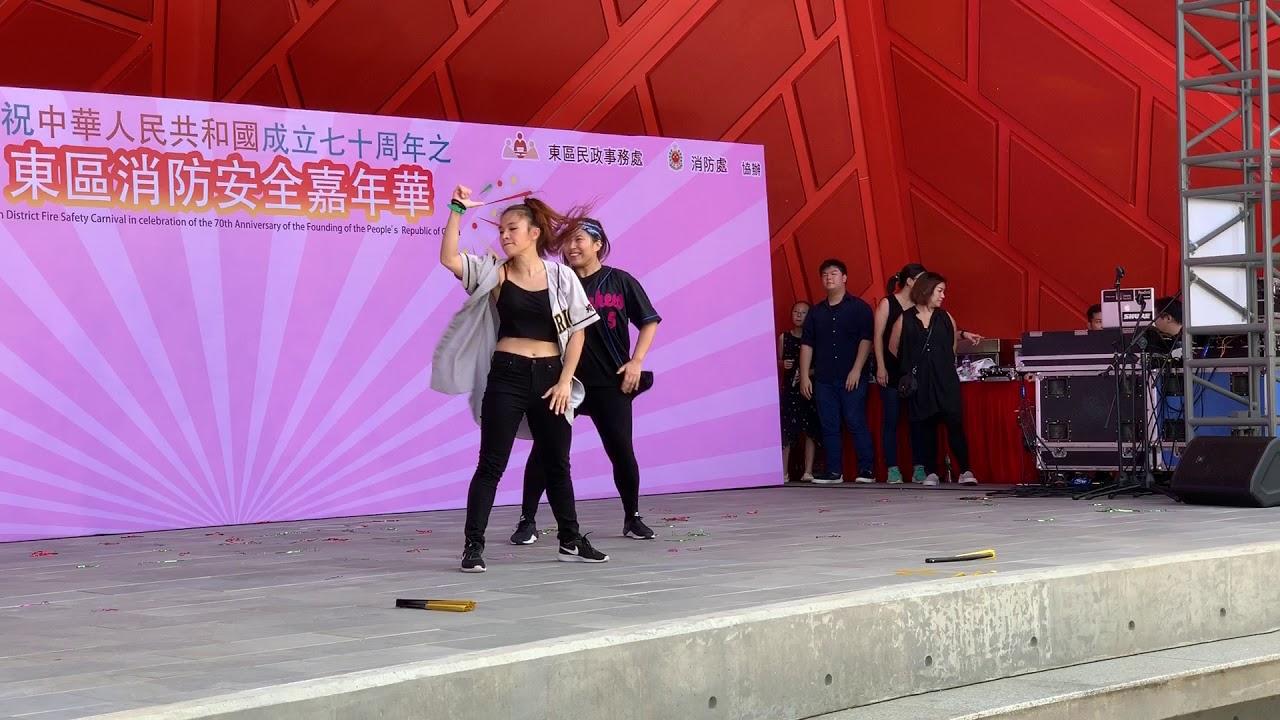 BTS(방탄소년단) - MICDrop+Jony J - Team Work(Dance Cover) @ 東區消防安全嘉年華