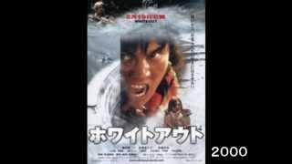 湘南爆走族(1987年4月25日公開、東映) 石川晃 役 ・愛はクロスオーバ...