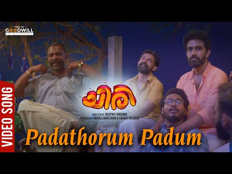 Padathonum Padum Video Song | Chiri Movie | Jassie Gift | Suraaj S Vasudev