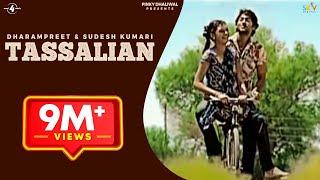 Dharampreet & Sudesh Kumari | Tassalian | Full HD Brand New Punjabi Song