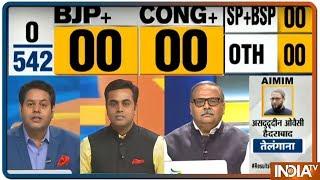 Lok Sabha Election Results 2019: फैसले की घड़ी आज, 8 बजे से शुरू होगी मतगणना