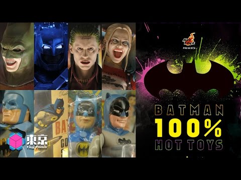 """Hot Toys Japan CEO interview! """"Batman 100%"""" event in TOKYO「バットマン100%」ホットトイズジャパン社長単独インタビュー!"""