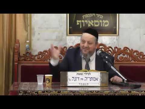 הרב עזריה כהן דיני הבדלה   האור החיים הקדוש והרב בן ציון זצ''ל