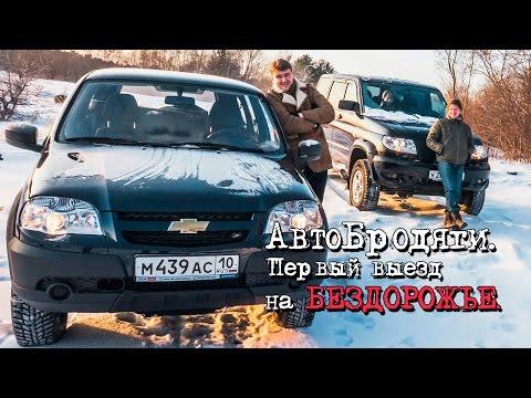 Двигатель , 106 . от АвтоВАЗ - обсуждение