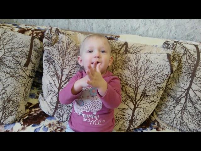 Что должен уметь говорить ребенок в  1,5 (полтора года)?