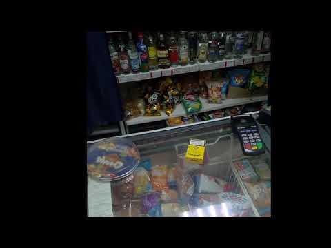 Торговля в интернете табачными изделиями электронные сигареты и жидкости оптом москва