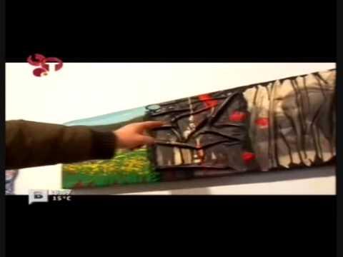 "H MOYANO 2006 CCCB ""Drapart"" - Barcelona TV Interview - Barcelona"
