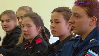 Уроки патриотизма на образовательном проекте «Я – гражданин» в ВДЦ «Смена»