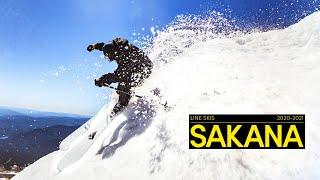 LINE 2020/2021 Sakana Skis - The Versatile All-Mountain Ski Like No Other On The Market.
