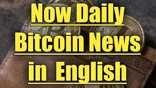 Daily Bitcoin news in English, world wide Bitcoin news, crypto currency news in India, Eswari TECH