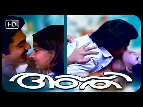 Malyalam Full Movie Asthi | Bharath Gopi ,Rony Vincent ,Ambika Movies