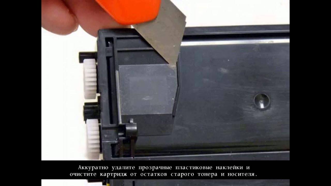 Dell 3115cn Manual Pdf
