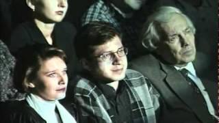 А. Новиков, концерт «Сергей Есенин» (1997)