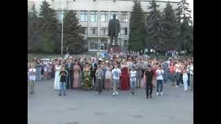 Выпускной 2012. Флешмоб на площади. Покровский лицей.