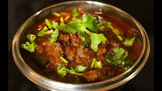 Spicy Kerala Style Beef Curry