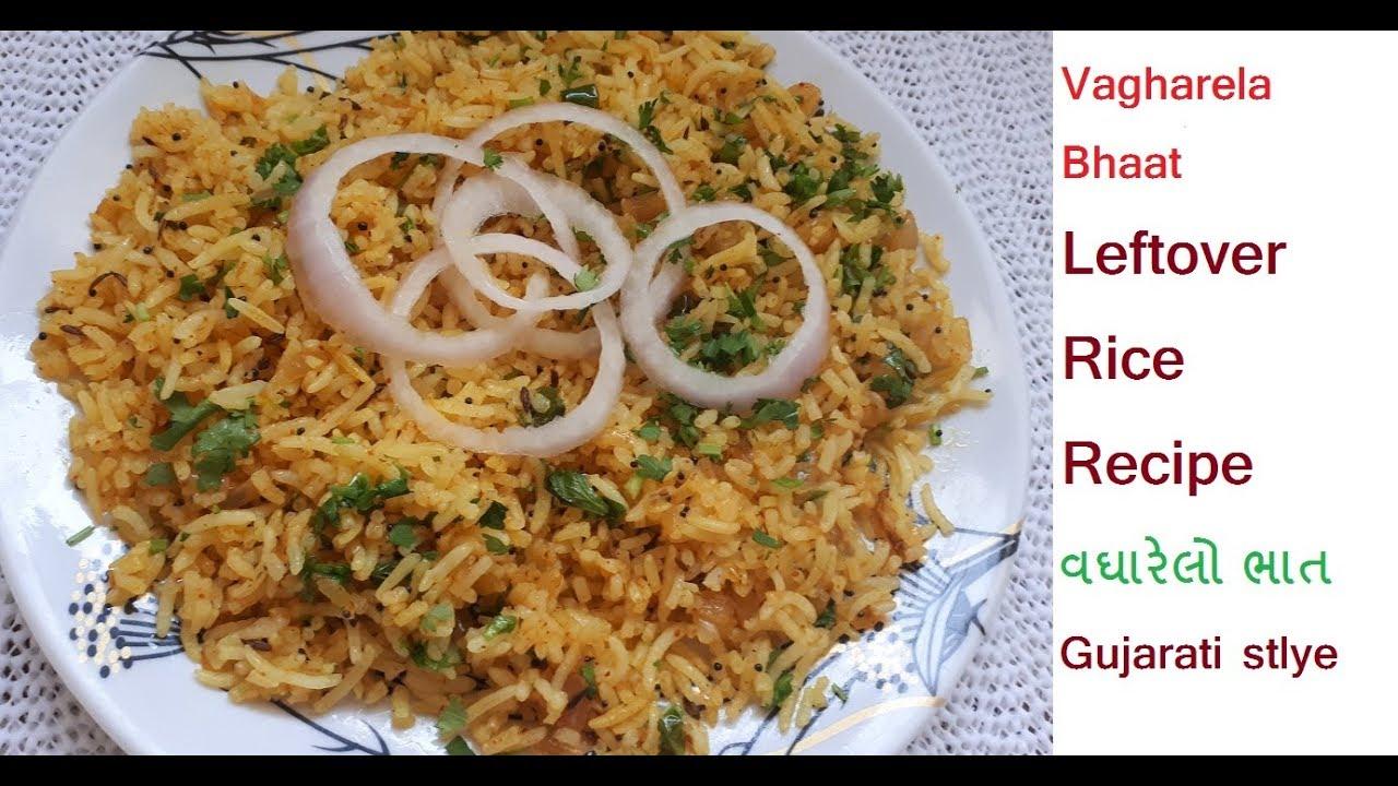 recipe: vagharela bhaat recipe [32]