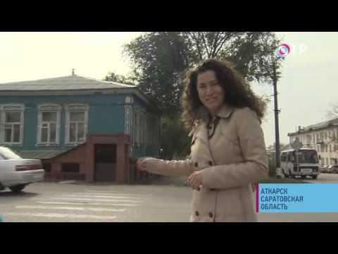 Малые города России: Аткарск - только здесь разводят черную породу курицы