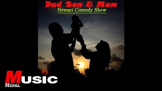 Nepali Newari Comedy Show || Dad Son & Mom || Episode 55