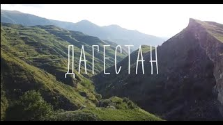 Столица республики — город Махачкала | Вокруг света