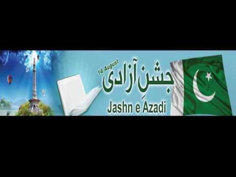 Jeeway Jeeway Pakistan | Yasir Ali Soharwardi | Jashan-e-Azadi Naghma (2016)