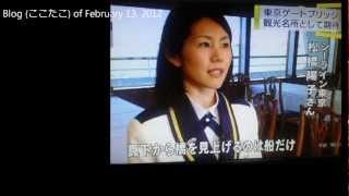 Carefree country living blog 19 February 2012 Japan, Inabe City, Mie Prefectureアップ用.wmv