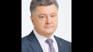 - Порошенко Украина сегодня. Предсказание войны Украина Порошенко.