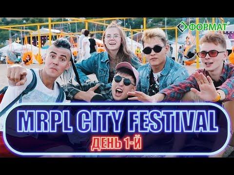 MRPL City Festival