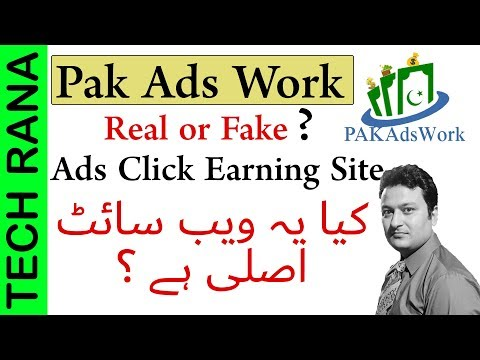 Is Pak Ads Work Site Real Or Fake | Watch This Video Before Sign | Up Ads Click Earning Website