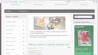 видео Сайт Детского Сада – Лучшие WordPress шаблоны детских сайтов
