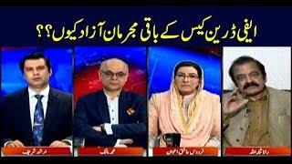 Power Play | Arshad Sharif  | ARYNews | 25 June 2019