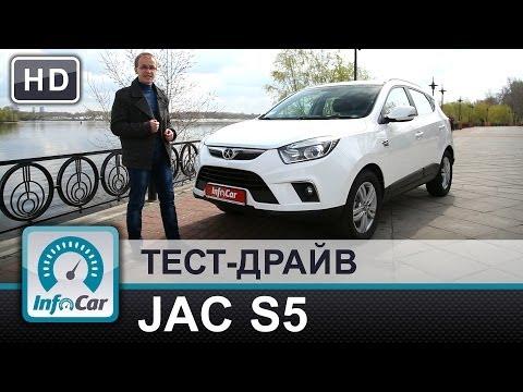 JAC S5 - тест кроссовера от InfoCar.ua (Джак S5)