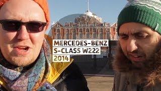 Mercedes-Benz S-Class W222 2014 - Большой тест-драйв / Big Test Drive