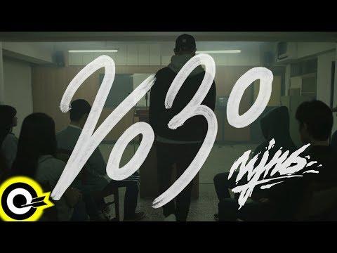頑童MJ116【2030】Official Music Video