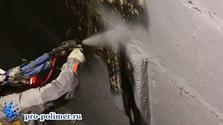 видео Гидроизоляция отмостки фундамента из бетона и утепление от компании Kalmatron