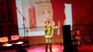Mitsuko Horie - Lullaby