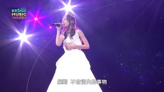 The 10th KKBOX Music Awards ▷   演出曲目:① So Beautiful ② 真正的戀...