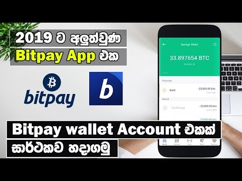 bitpay download