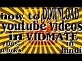 vidmate youtube downloader