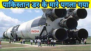 पाकिस्तान को यकीन नहीं हो रहा है की मोदी ने ये कैसे किया !! indian space technology