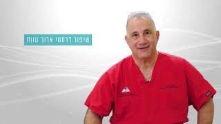 ניתוחי פנים - דר' רן טליסמן